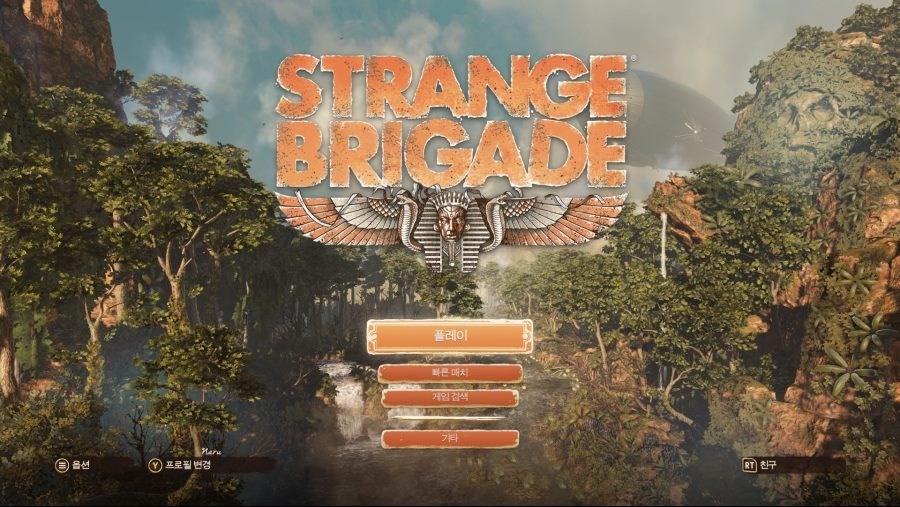(한글)스트레인지B(Strange Brigade) 액션 3인칭 FPS 모험 탐험
