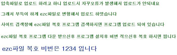 http://upload.filesun.com/bbsdisk/2020/03/22/0322_9171_1584828030.jpg