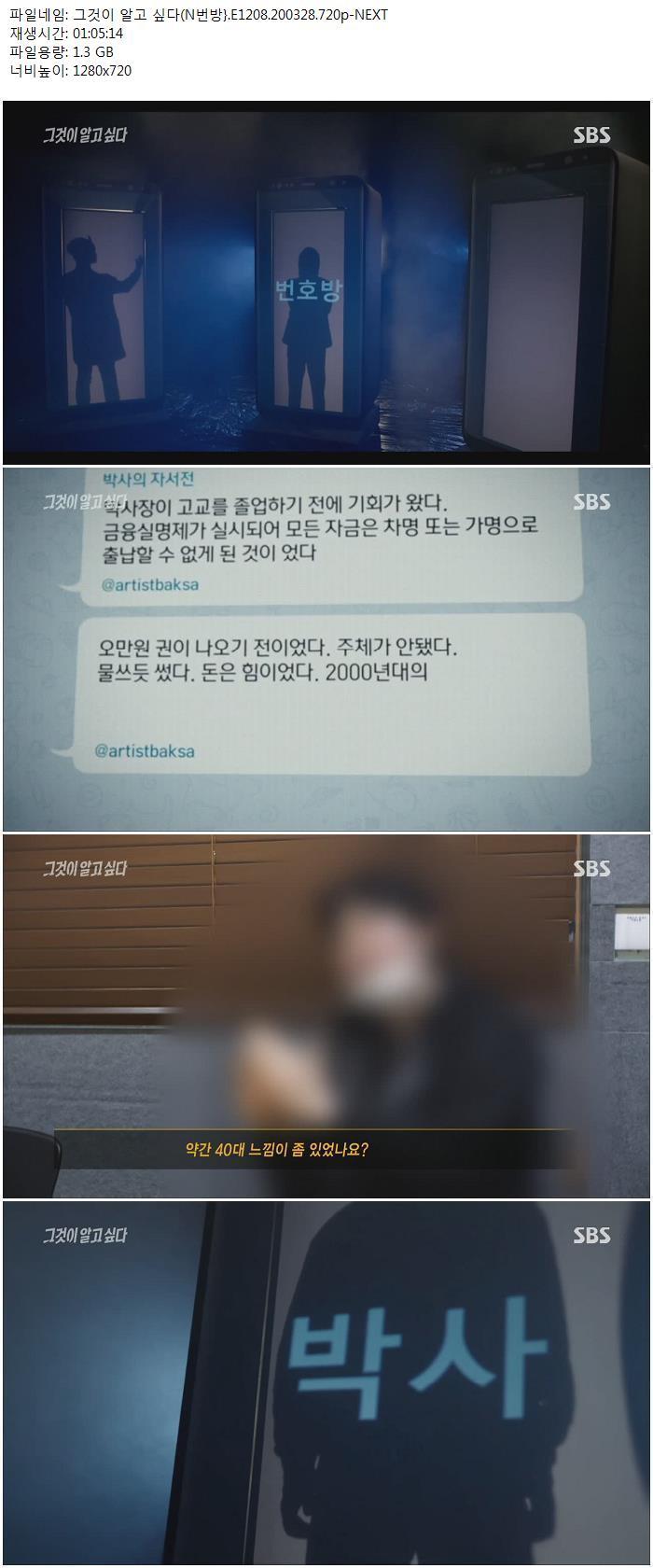 韩国裸贷版 박사 韩国版裸韩国裸贷的搜索结果
