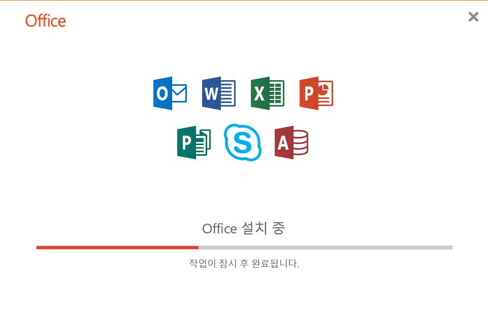 [간편설치] MS Office 2019 Plus 마소 오피스 최신정품