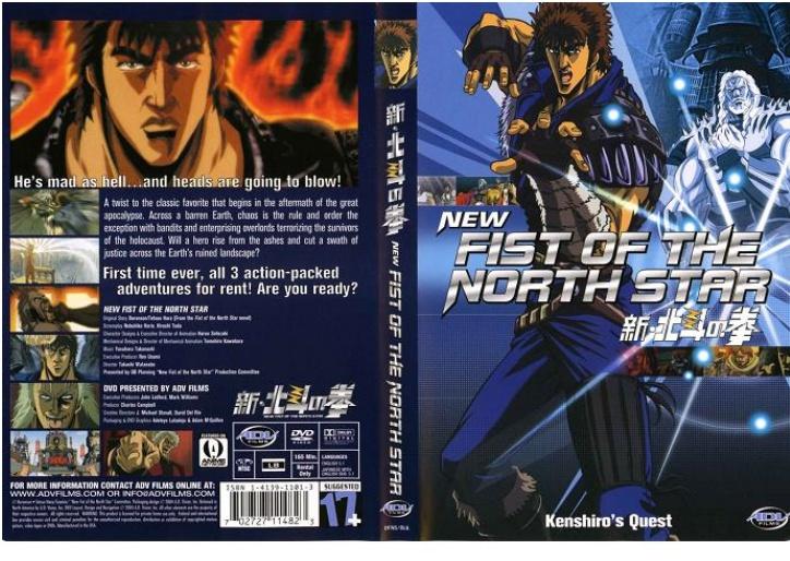 신 북두의 권 - New Fist of North Star OVA (1~3화 완결..