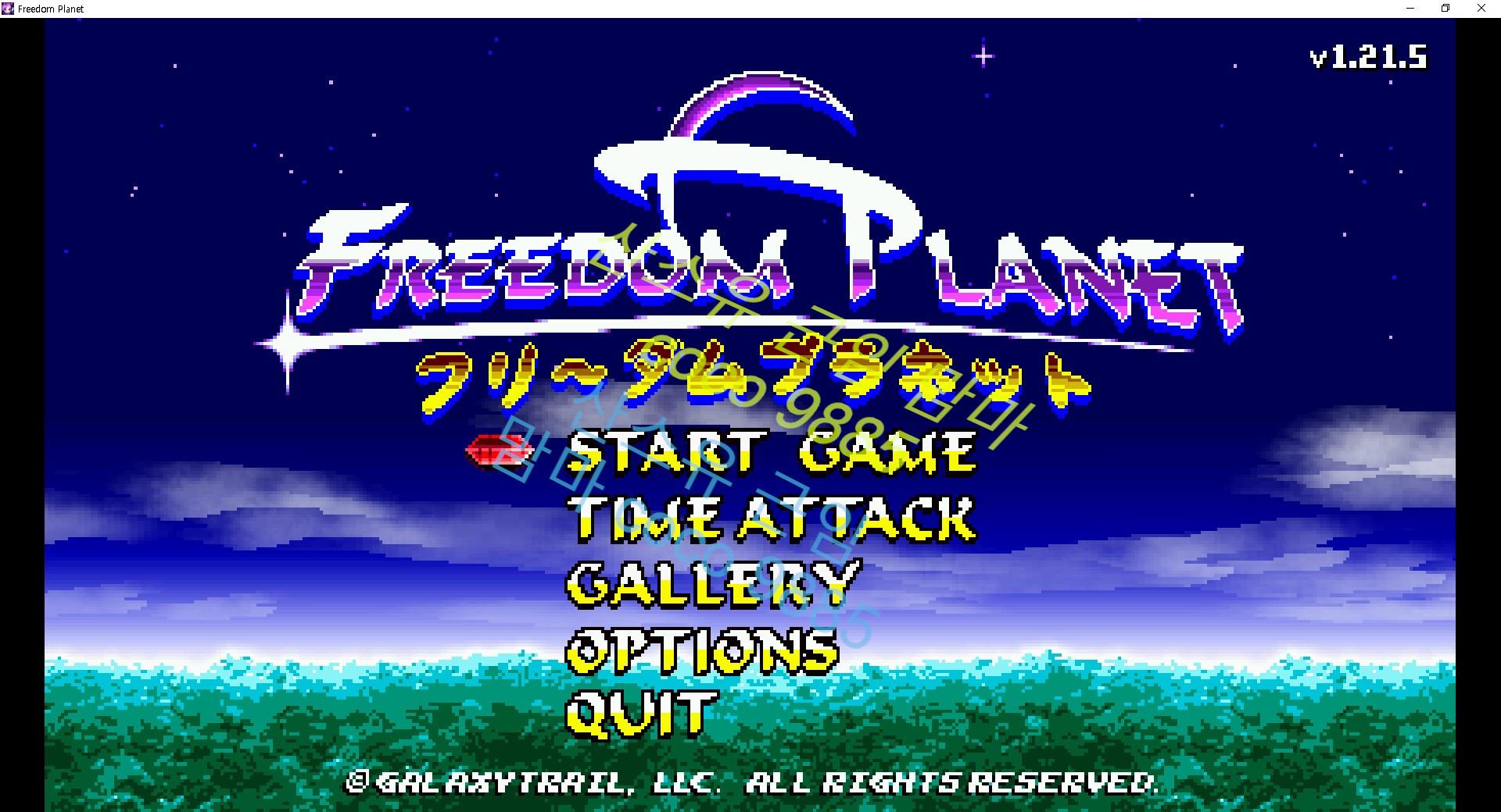 소닉을 뛰어넘는 꿀잼게임 프리덤 플래닛 Freedom Planet [무설치 한글]