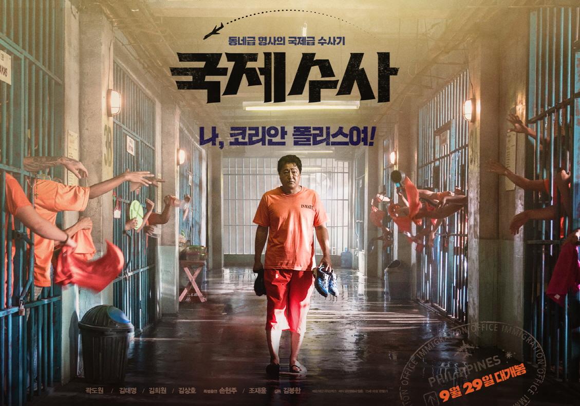 [1O월] 곽또원 (( Al 골 짜 바 리 ))
