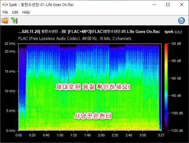 [2020.11.20] 방탄소년단 - BE [FLAC+MP3]