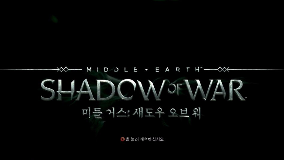 <b>(한글)미들 쉐도우 오브워(Shadow of war) 신RPG 자유도 사냥</b>
