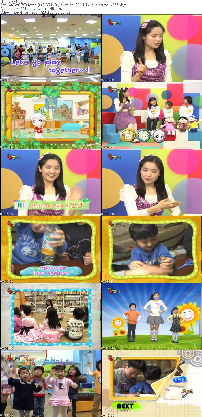 TV 영어유치원[07-12]