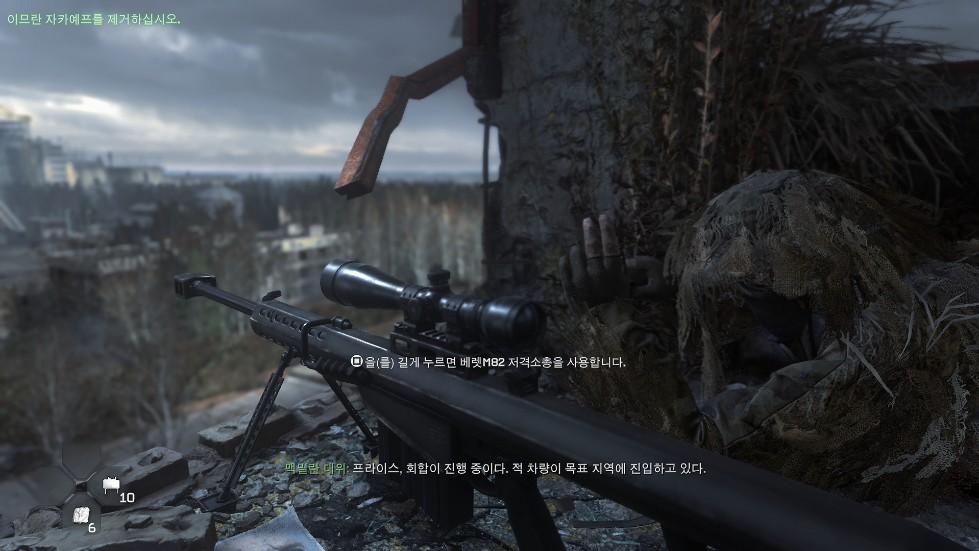 (한글)콜오브듀티 모던워페어1 리마스터 FPS 액션 전쟁