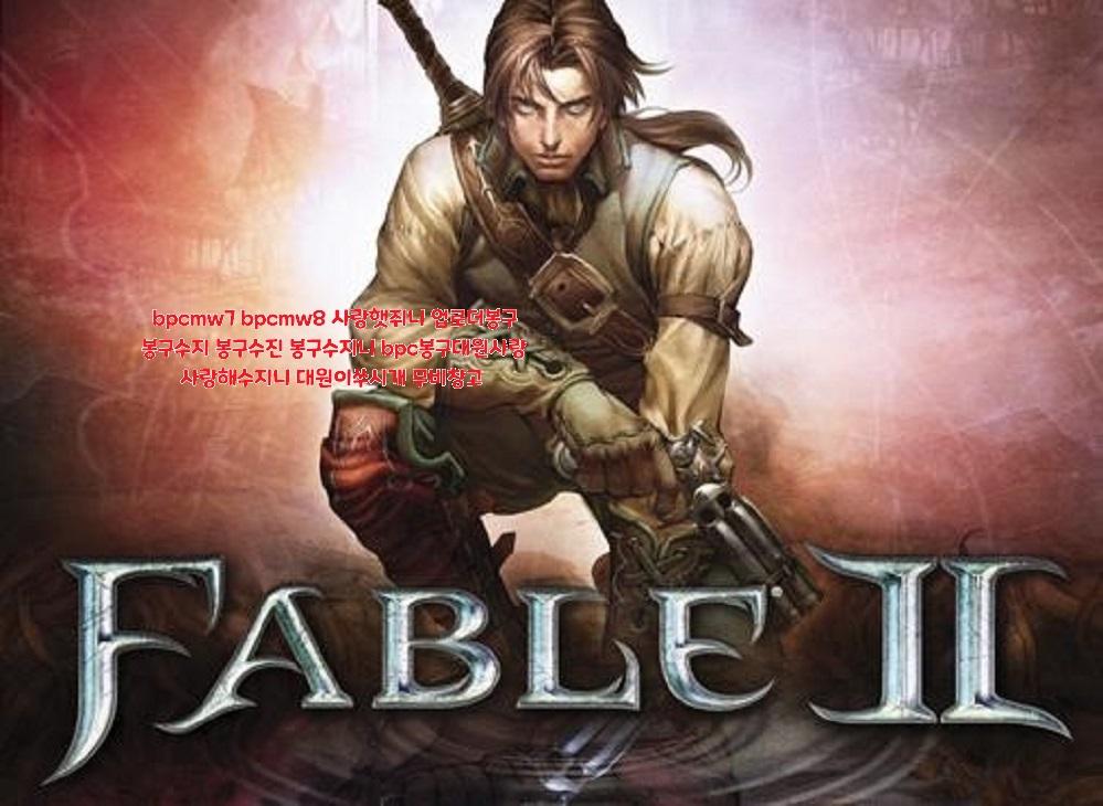 <b>[한글무설치] Fable 3 [액션롤플레잉]</b>