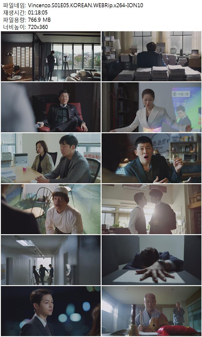 <b>Vincenzo.S01E05.KOREAN.WEBRip.x264-ION10</b>