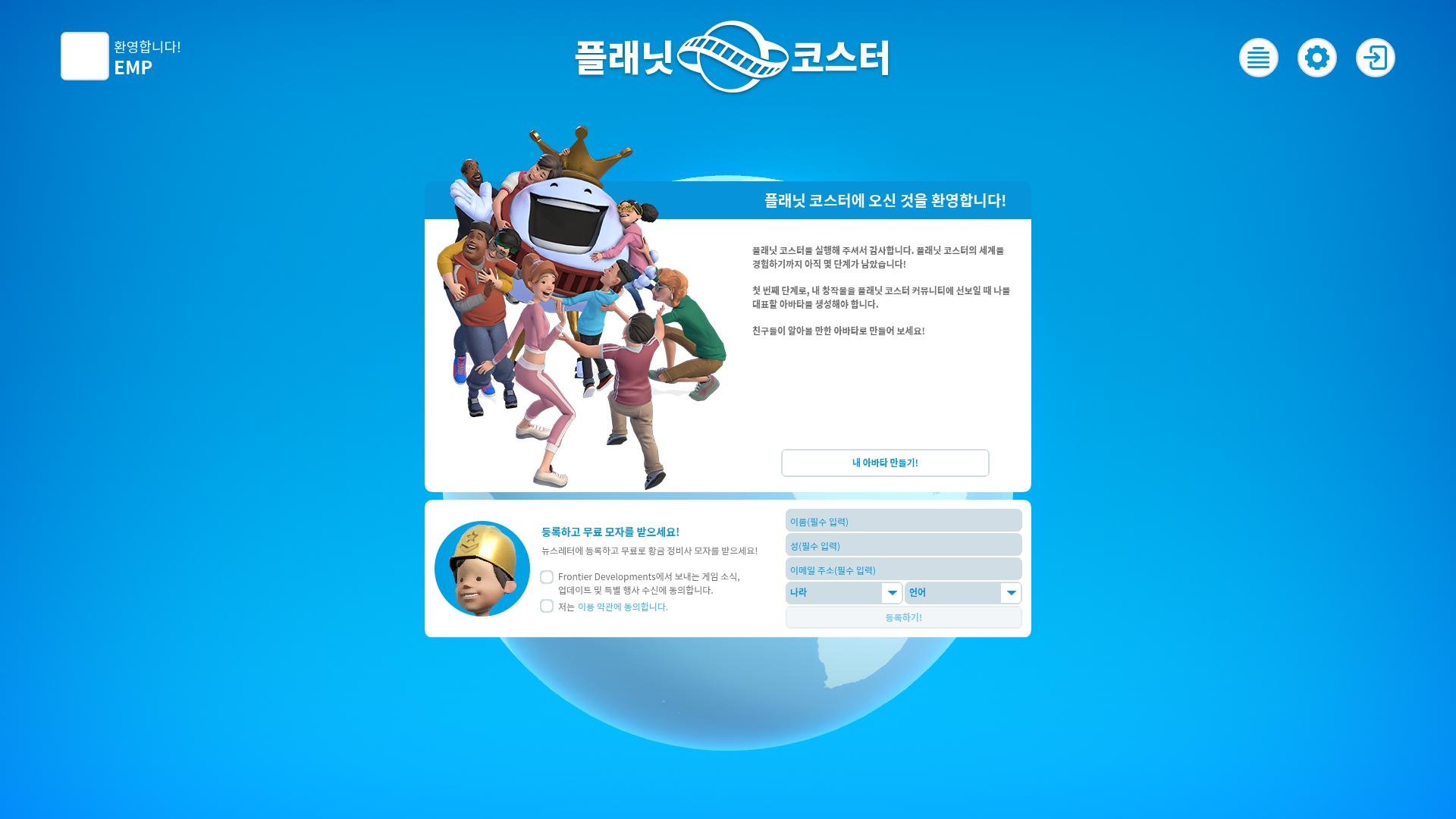 <b>[한글무설치] 최신 놀이동산 플래닛 코스터 컴플리트 에디션</b>