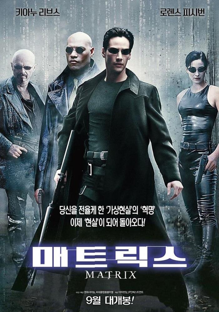 <b>[명작] 키아누 리브스 [[ 매트릭스(1999) ]] 다시봐도 엄청난 영화. 한글..</b>