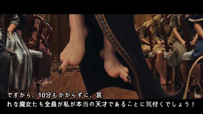 <b>[일본어자막] 더위치스 앤해서웨이 뱀의여왕</b>