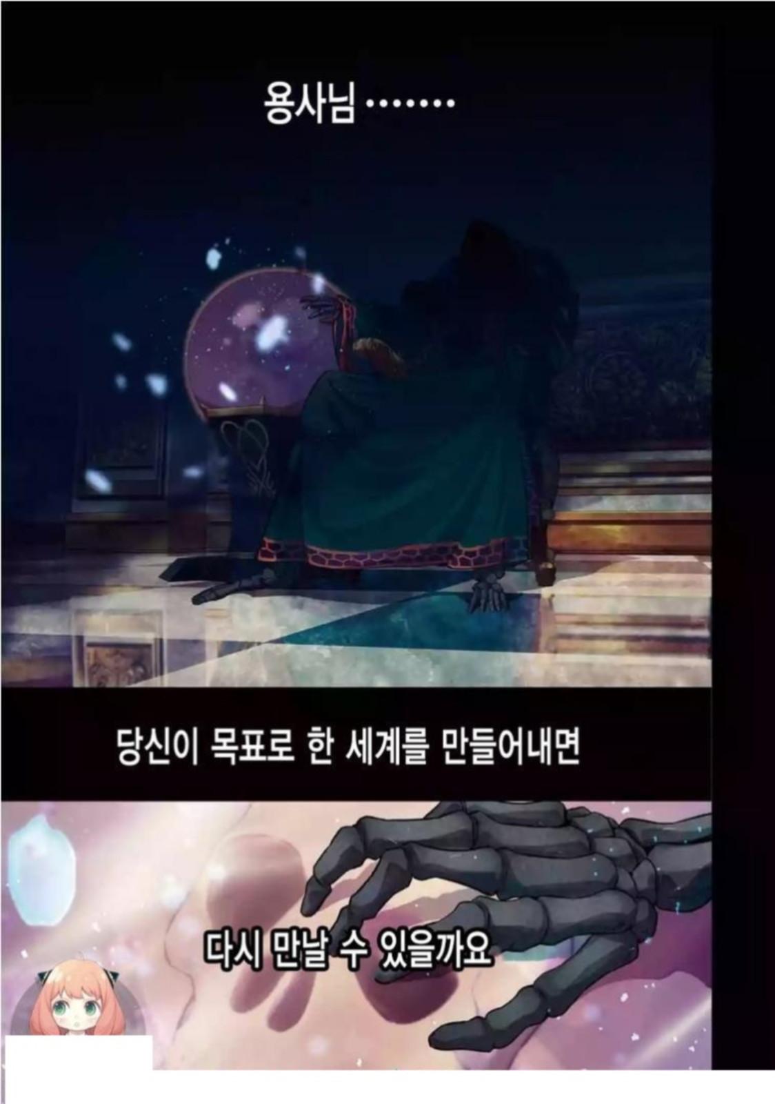 [번역] 처형당한 현자는 리치로 전생하여 침략 전쟁을 시작한다 1-14.4