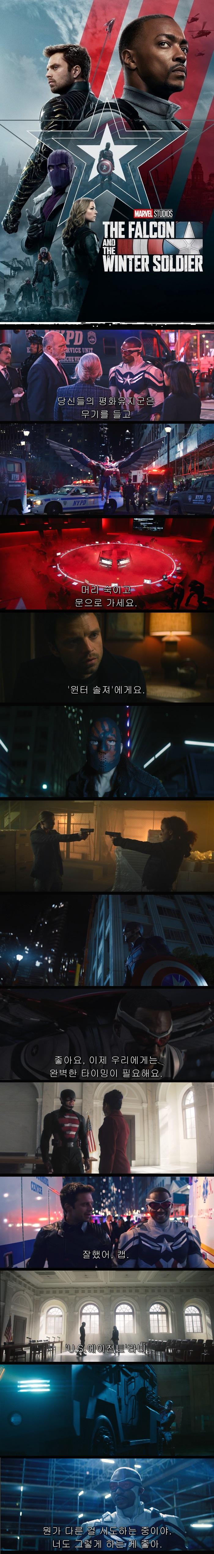 <b>2O21 먀블 신작 [ 히어로 대결 ] 여섯번째 이야기 (초고화질 한글자막)</b>
