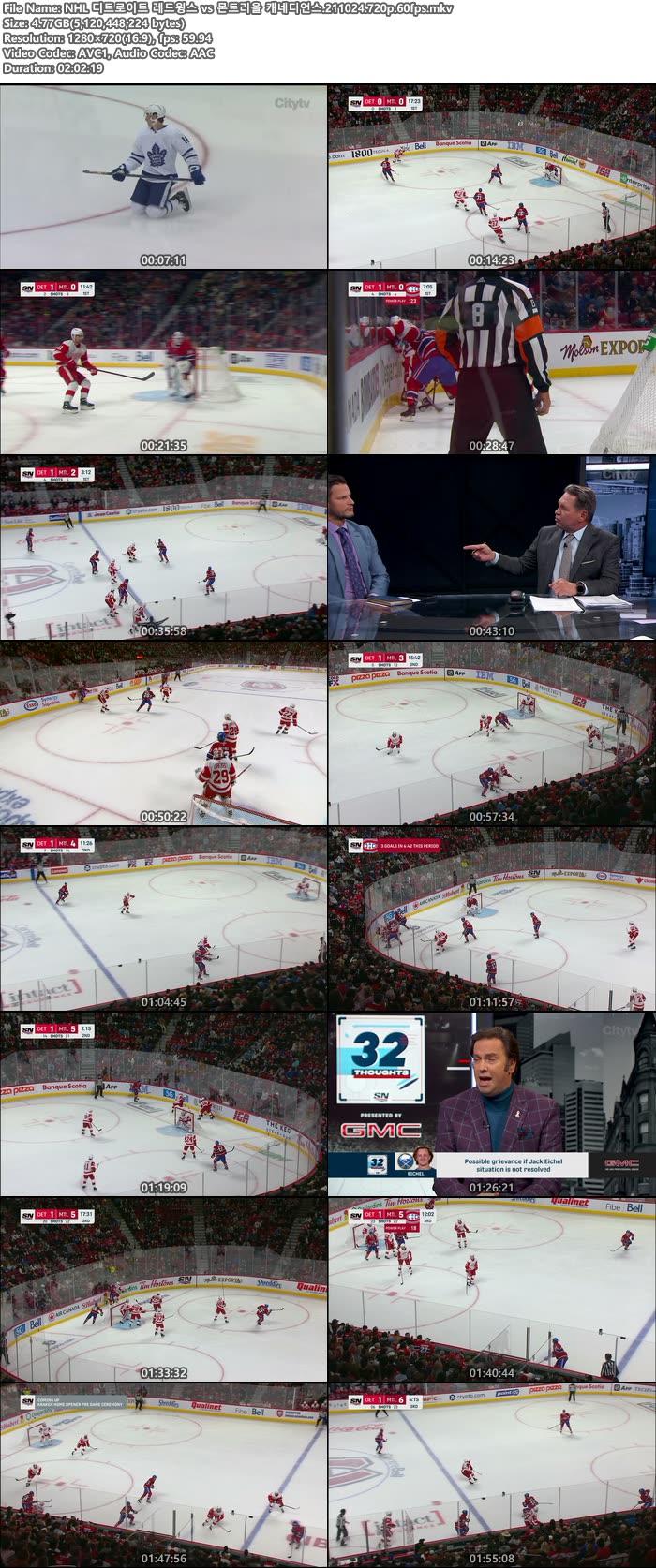 <b>NHL 디트로이트 레드윙스 vs 몬트리올 캐네디언스.211024.720p.60fps</b>