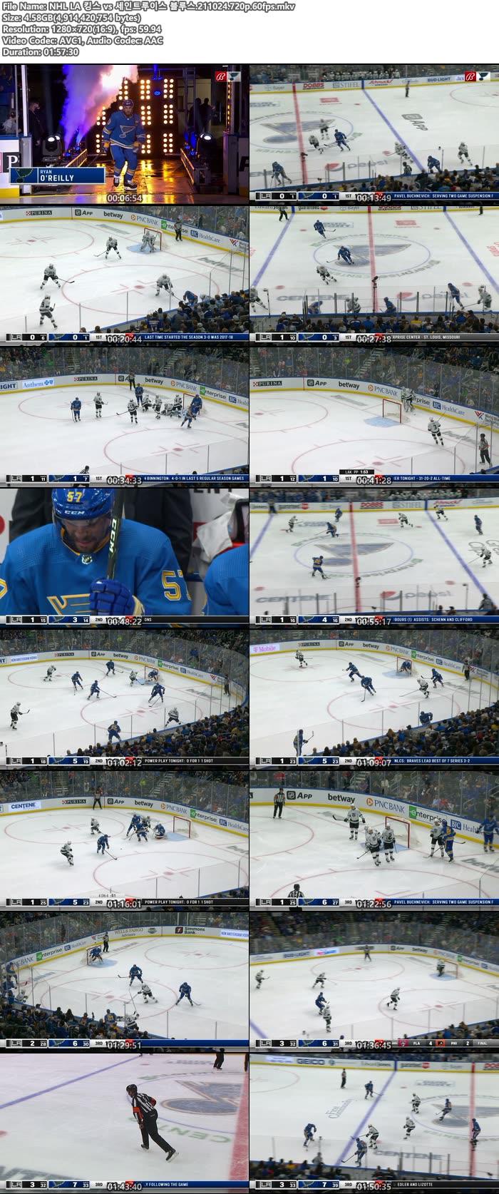<b>NHL LA 킹스 vs 세인트루이스 블루스.211024.720p.60fps</b>